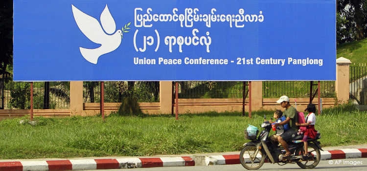 Myanmar Peace Conference