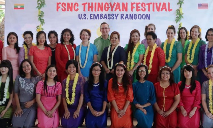 U.S. Embassy FSNC Thingyan 2017