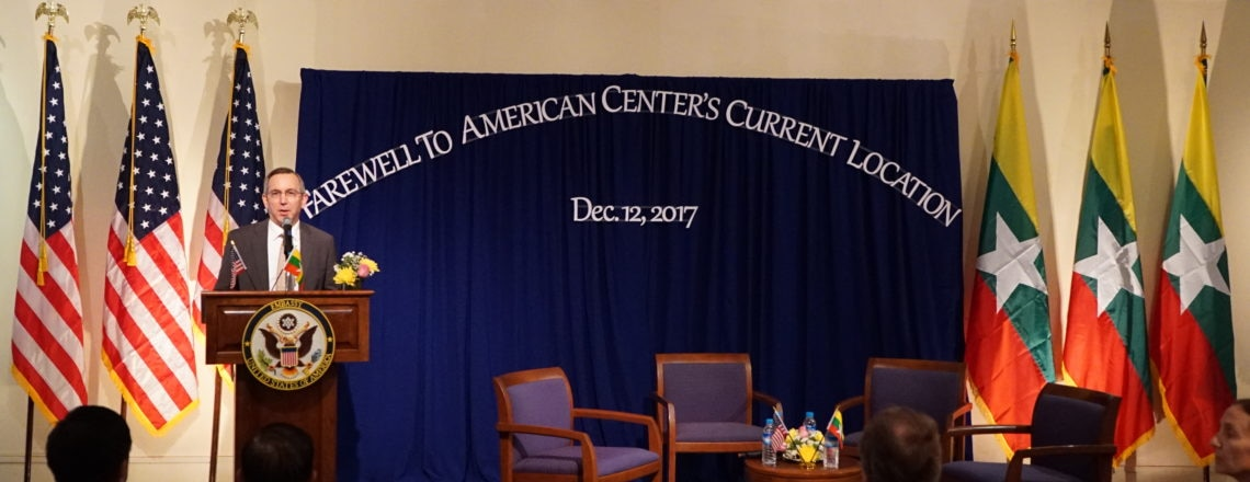 A Farewell Party for the American Center's Current Location